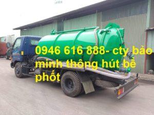 hút bể phốt , hút bể biogas tại thái bình